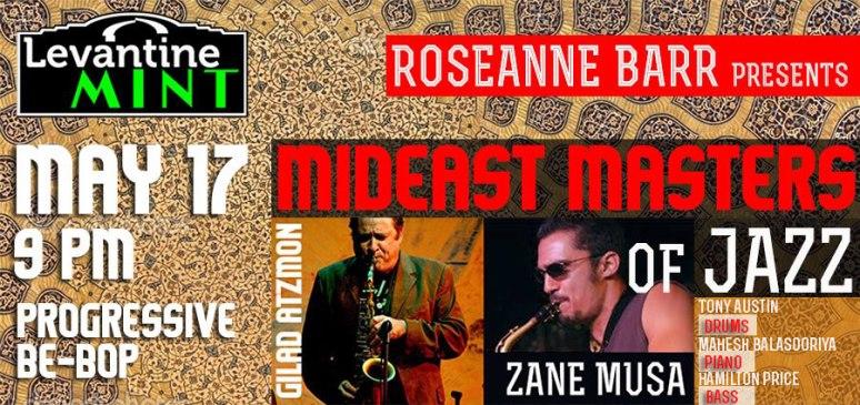 mideast-masters-jazz-quintet